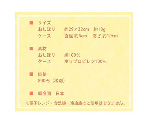 シンジカトウおてふきキュッキュッ赤ずきんSKGT133-06