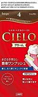 ホーユー シエロ ヘアカラーEX クリーム 4 (ライトブラウン)×6個