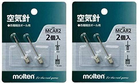 molten(モルテン) 空気針2本入 真鍮ニッケルメッキ 2個セットMCAR2-2SET