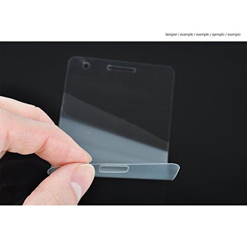 disGuard® Displayschutzfolie [Anti-Reflex] kompatibel mit Huawei Y5 II [2 Stück] Entspiegelnd, Matt, Antireflektierend, Extrem Kratzfest, Anti-Fingerabdruck - Panzerglas Folie, Schutzfolie - 5