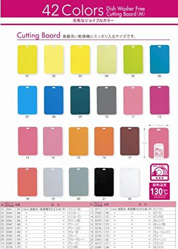 パール金属まな板中ブラックNo.19食洗機対応Colors日本製C-377