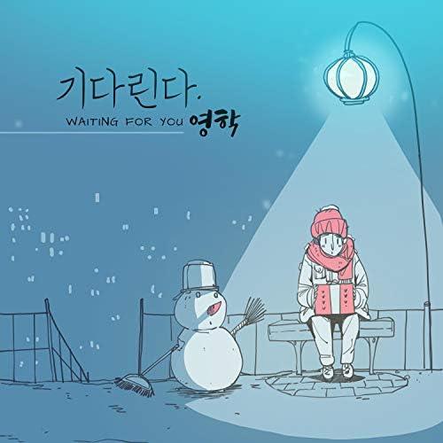 Yeong Hak