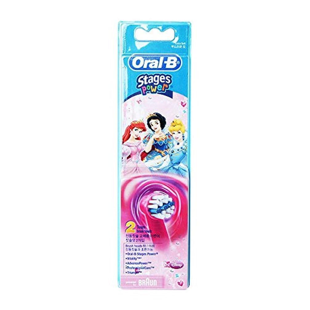 リボン病者エジプトBraun Oral-B EB10-2 Disney Princess 歯ブラシ交換用ブラシヘッド 1Pack [並行輸入品]