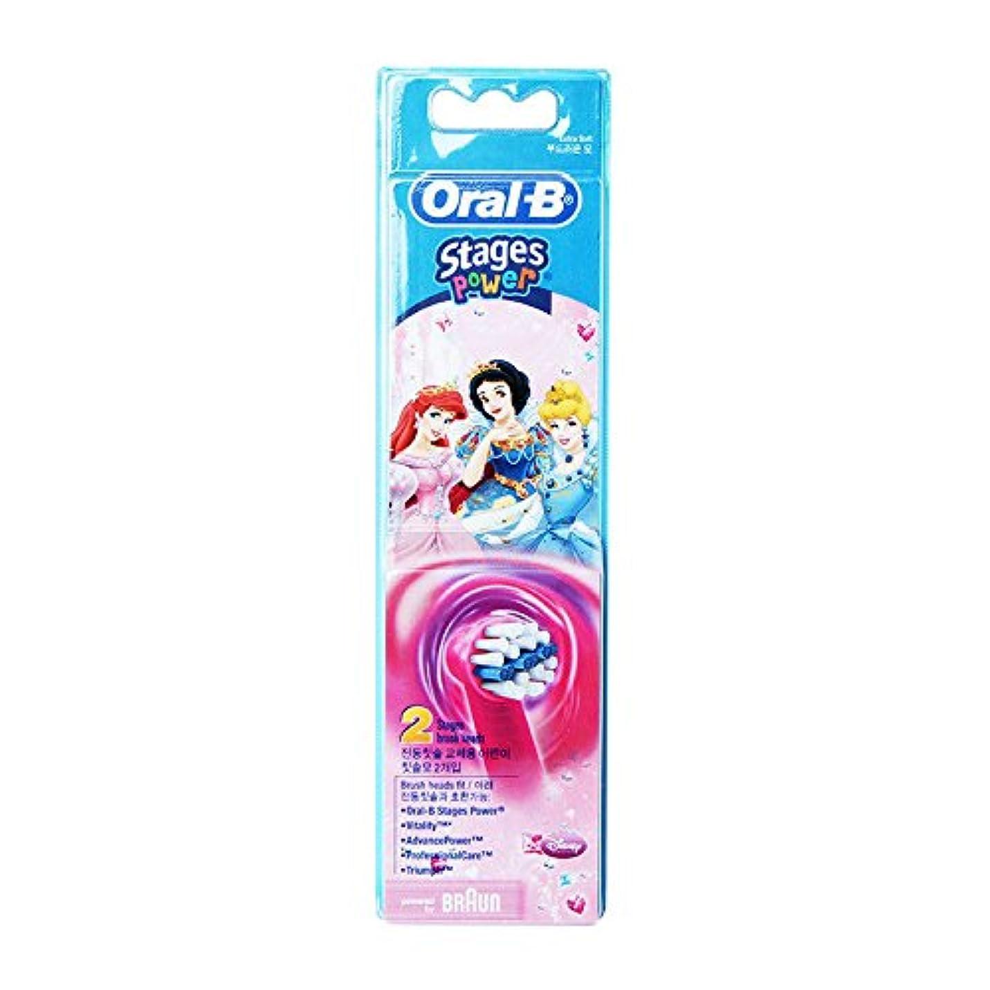 加害者砲兵断言するBraun Oral-B EB10-2 Disney Princess 歯ブラシ交換用ブラシヘッド 1Pack [並行輸入品]