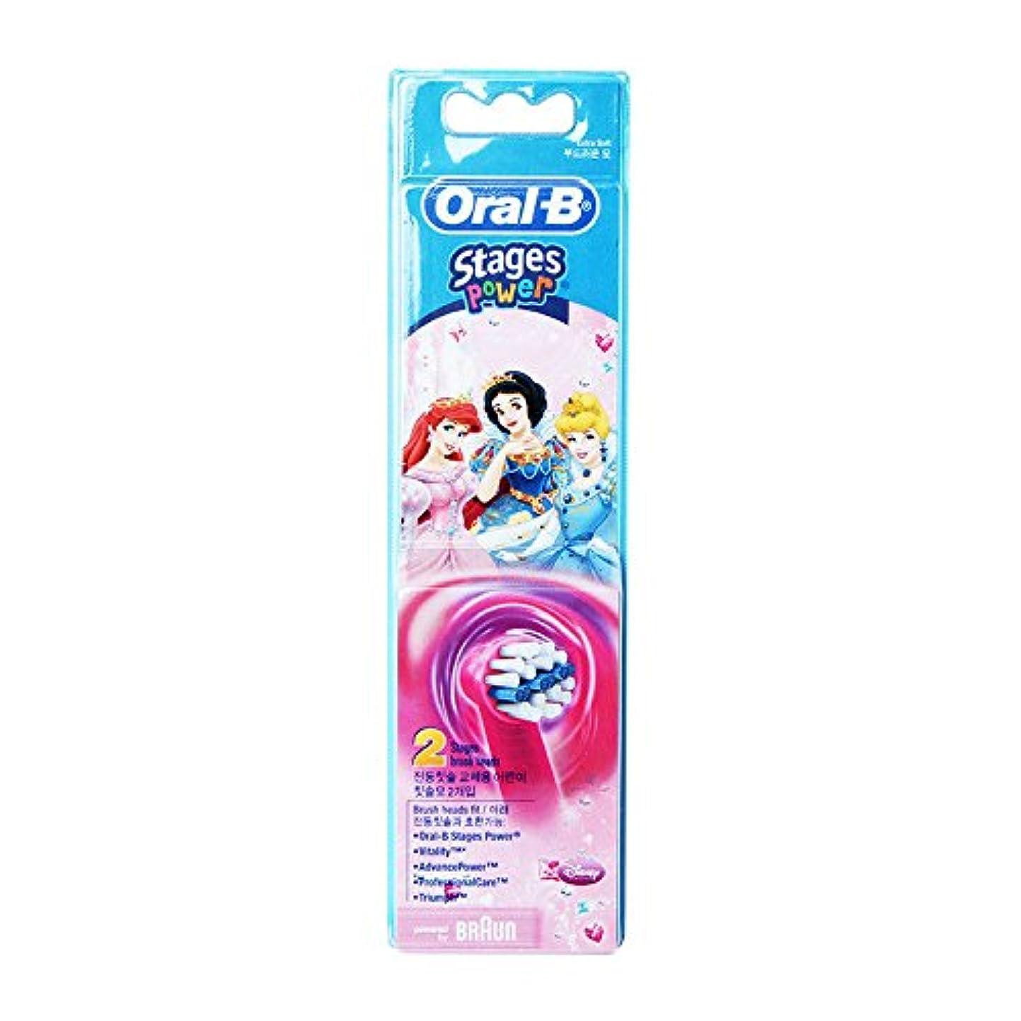 悪化する比率ブルBraun Oral-B EB10-2 Disney Princess 歯ブラシ交換用ブラシヘッド 1Pack [並行輸入品]
