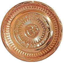 "Finaldeals 1 Pieec Pooja Small Copper Pooja Plate - 6.5"" inch puja Om Gayatri Mantra Engraved"