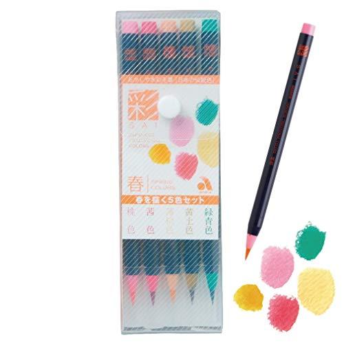 あかしや 筆ペン 水彩毛筆 彩 春を描く5色セット CA200/5VA
