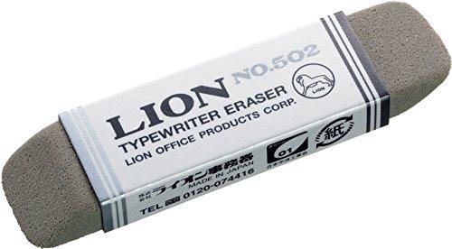 Lion SUNA Sand Rubber Ink Eraser (502)