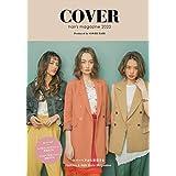 COVER hair's magazine 2020 (カバーヘアーズマガジン2020)