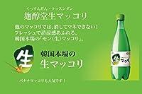 【麹醇堂】生マッコリ(PET)750ml [並行輸入品]
