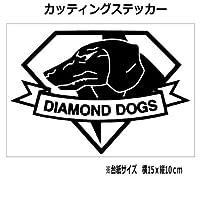 【⑤ 15cm】DIAMONDDOGS メタルギアソリッド カッティング ステッカー (黒)