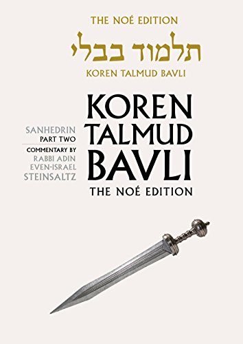Koren Talmud Bavli, Noé Edition, Vol 30: Sanhedrin Part 2, Hebrew/English, Large, Color (Hebrew and English Edition)