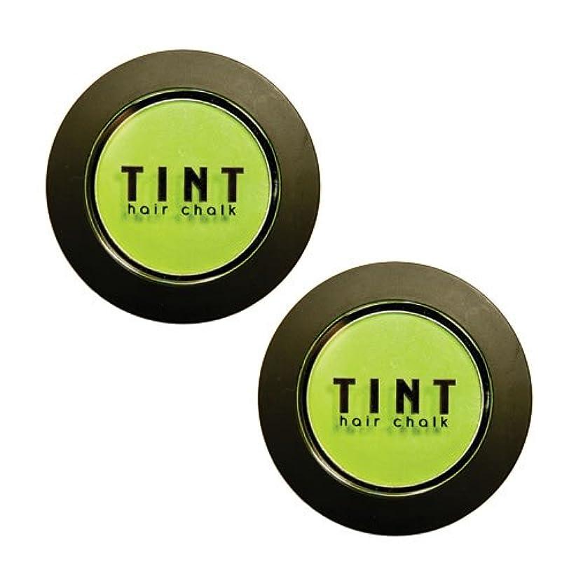記憶世紀歴史的FINE FEATHERHEADS TINTヘアチョーク Luscious Lime 2個セット