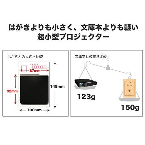 小型プロジェクター【FunLogy】超小型モバイルプロジェクターFN-02(1000ルーメン)国内ブランド日本語説明書安心サポート三脚付【1年保証】USB対応プロジェクター