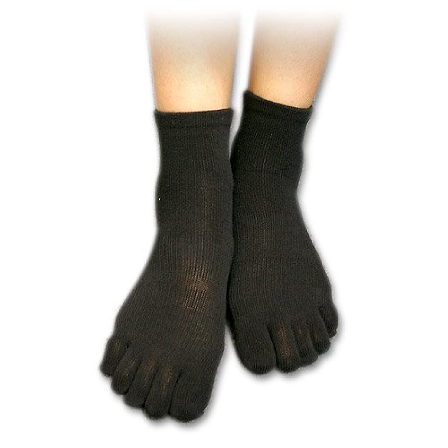 不完全なダム首謀者足裏安定5本指靴下(S(22-24cm), ブラック)