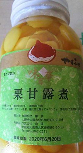 ミニマロン ( 栗甘露煮 ) 1100ml ( 固形650ml ) 瓶 味百科