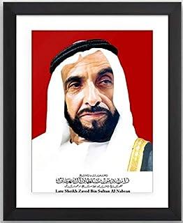 الصورة الرسمية لسمو الشيخ زايد بن سلطان آل نهيان (BLACK)