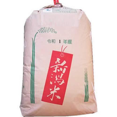 【玄米】新潟県中越産 特別栽培米 玄米 こしひかり 2等 30kg 令和元年産