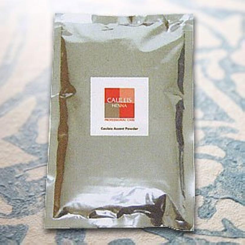 解放モロニックオリエントコーリーズヘナ 補助剤 アクセントパウダー (HC染料) 60g×5