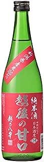 越後の甘口 純米酒 15度 [瓶] 720ml x 12本 [ケース販売] [越後酒造場/濃醇/甘口/0032388]