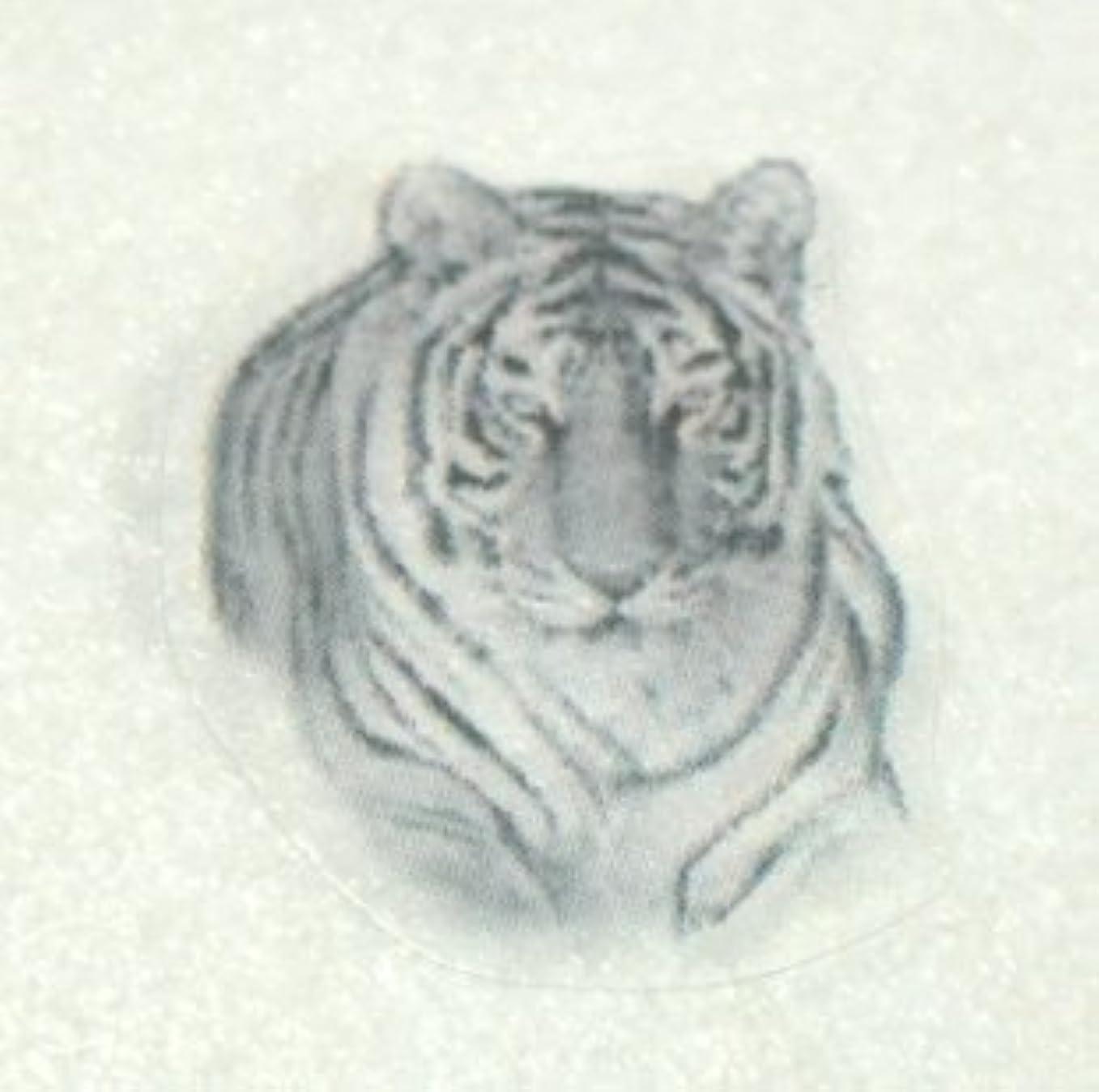 置き場計算閉じる動物【ネイルアートペイントシール】トラ?虎/1シート4枚入