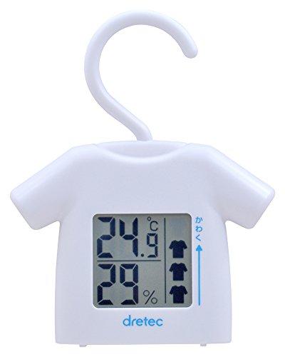 dretec(ドリテック) 温湿度計 デジタル 温度計 湿度計 フック付き 部屋干し番 乾き度チェック O-262WT(ホワイト)