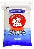 OSK 深層水の美味しい塩 1Kg
