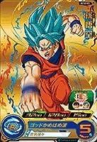 スーパードラゴンボールヒーローズ/PCS2-01 孫悟空