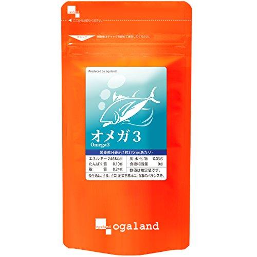 『お徳用オメガ3-DHA&EPA&α-リノレン酸サプリ (90カプセル約3ヶ月分)』の1枚目の画像