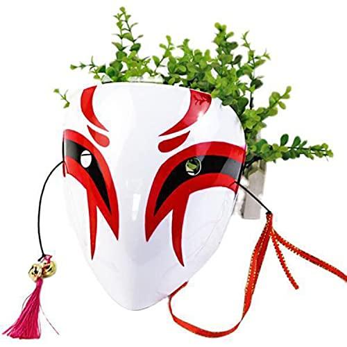 TaiWang Máscara de Mascarada, máscara de Payaso con máscara Masculina Pitch Bullet Negro Cos Anime Party Show Maquillaje Props Naruto Leech Word Mask,Gh9