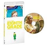 エイス・グレード 世界でいちばんクールな私へ[Blu-ray](特典なし)