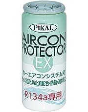 PiKAL [ 日本磨料工業 ] 添加剤 エアコンプロテクターEX 30ml [HTRC3]