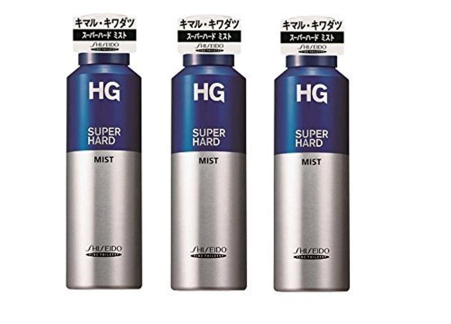 しおれたメッセージ彼らのもの【まとめ買い】HG スーパーハード ミスト 150g×3個