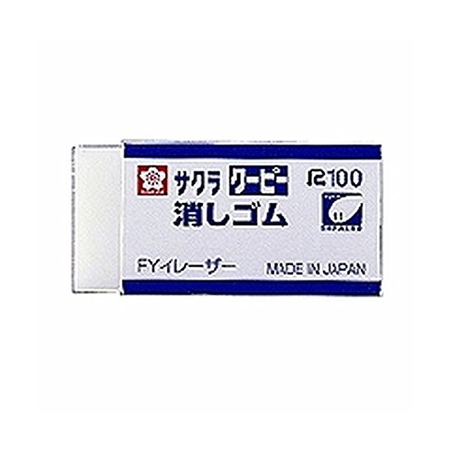 サクラクレパス クーピー消しゴム FYイレ-ザ- 【5セット】