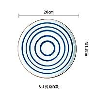 S-TING プレート 手描きの日本セラミックプレートフラットプレート中国と西洋ステーキ皿デザートプレート特別レストランの食器 ランチプレート キッチン用品