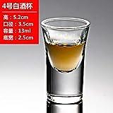 AOOA Becher Kristallbecher Shot Hartglas Cup High Spirituosen Weißweingläser Trinken dicker Boden Likör Whisky 04