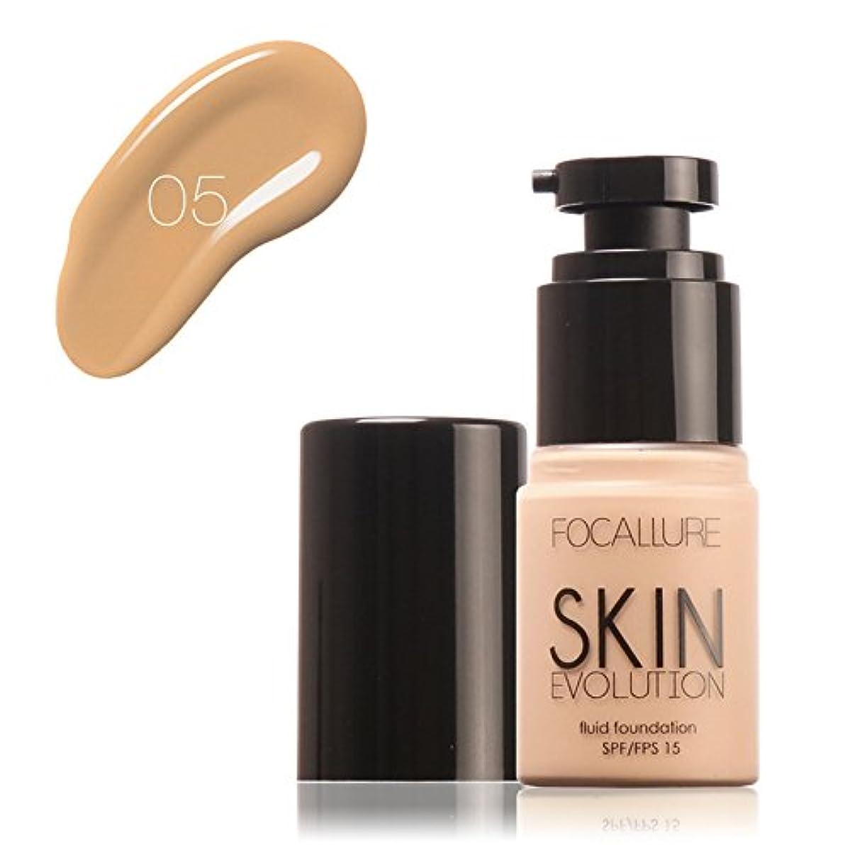 ペルメルつかいます丘Symboat BBクリーム リキッド ファンデーション 美白 ブライトナー コンシーラー ロングラスティング フェイスベース プライマー メイクアップ 化粧ベース 美容 化粧品 シミ くま ニキビ隠し 日焼け止め UV対策