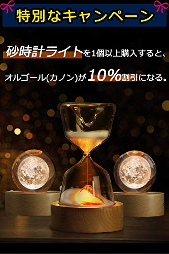 TENGEE『LED15分砂時計』