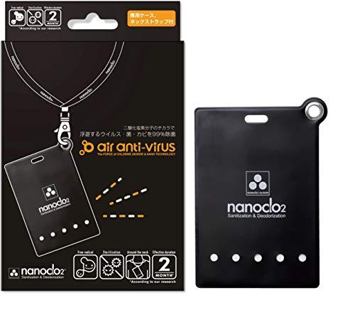 ナノクロ エア・アンチウイルス ブラック ストラップタイプ・2か月 日本製 ウイルス・菌・カビの抑制
