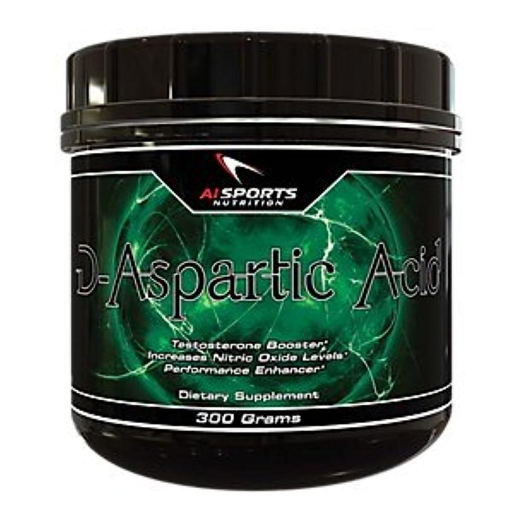 出撃者無数のハードリング海外直送品 AI Sports Nutrition D-Aspartic Acid Powder 300 grams