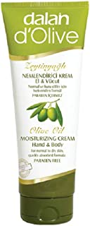 2-Pack Deal! Only 9.99! d'Olive Olive Oil Moisturizing Lotion Hand & Body (by Dalan)