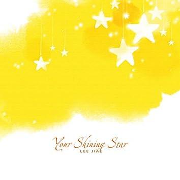빛나는 너의 별