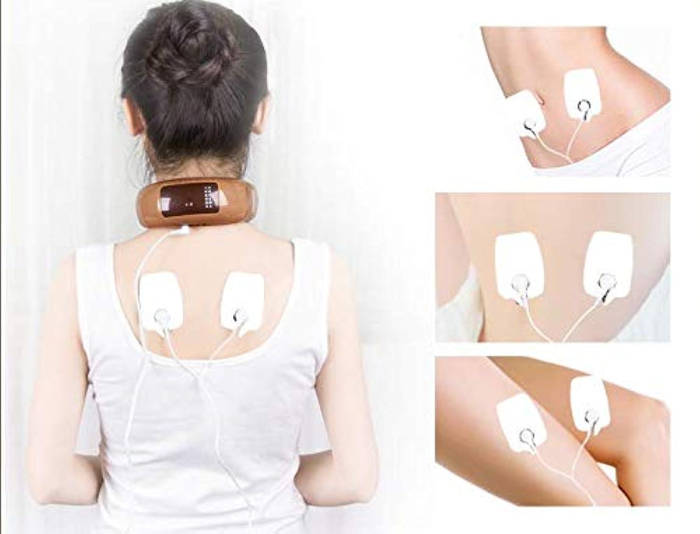 巻き取り控えめな大騒ぎLeaTherBack 多機能 低周波治療器 ネックマッサージャ 温熱療法 鍼灸マッサージ MINI