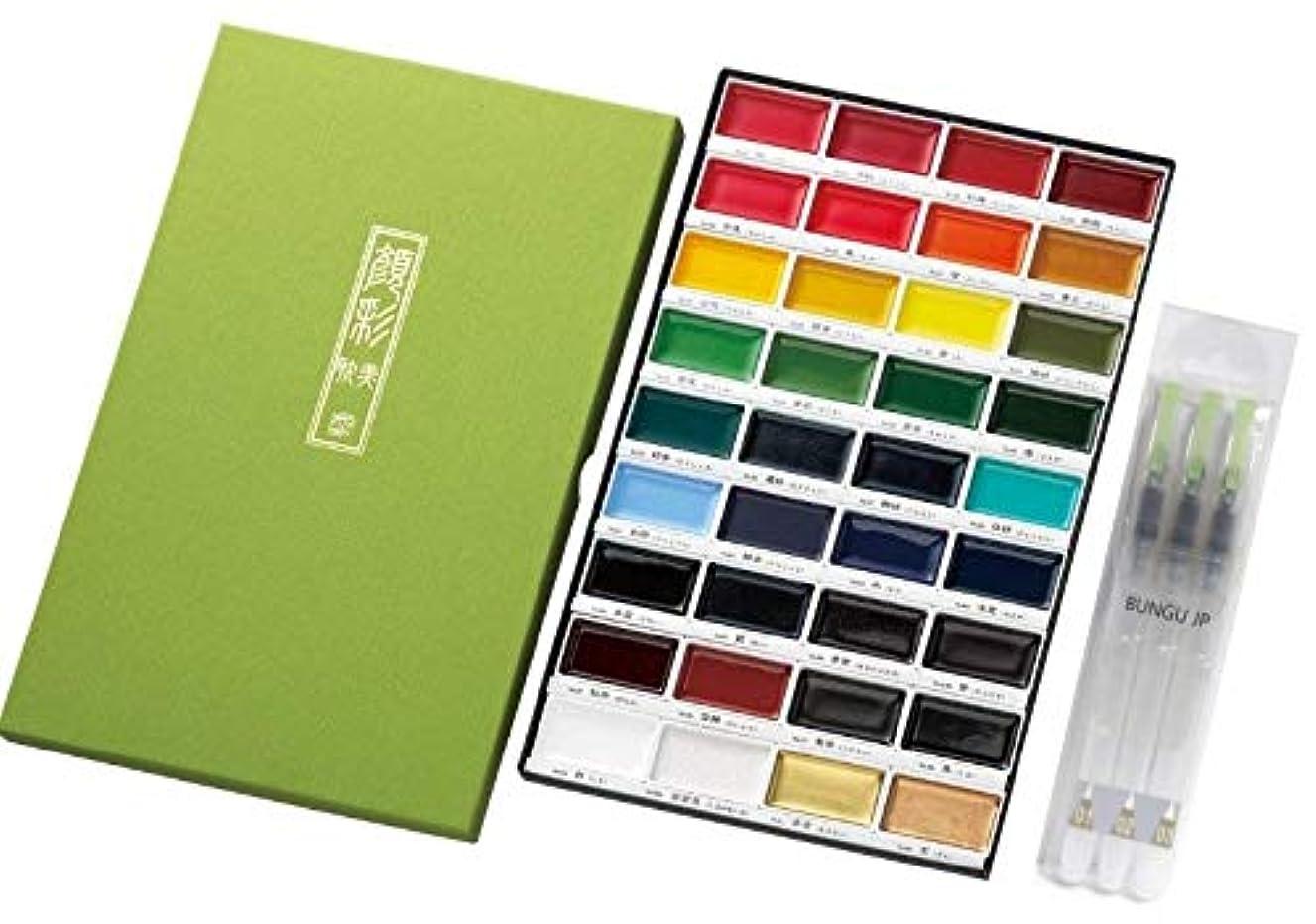 Kuretake Gansai Tambi 36 Color Set (MC2036V), 3-Piece Water Brush Pen