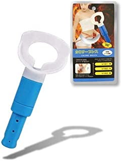 Yamozzu 肺活量 トレーニング 器具 複式呼吸 肺機能 エクササイズ 低酸素 ボイストレーニング