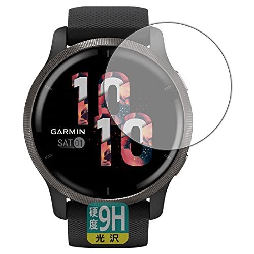 PDA工房 GARMIN Venu 2 9H高硬度[光沢] 保護 フィルム 日本製