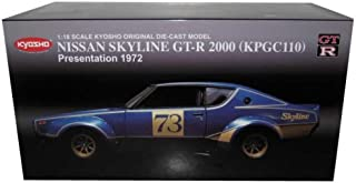 Nissan Skyline GT-R 2000 KPGC110 Presentation 1972 #73 1/18 Kyosho