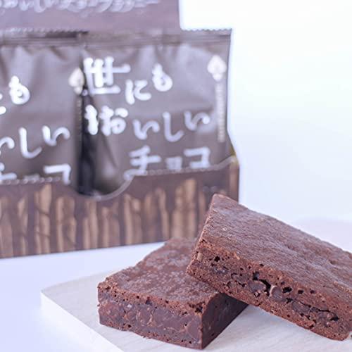 オールハーツ ANTIQUE 世にもおいしいチョコブラウニー チョコレート 10個入り