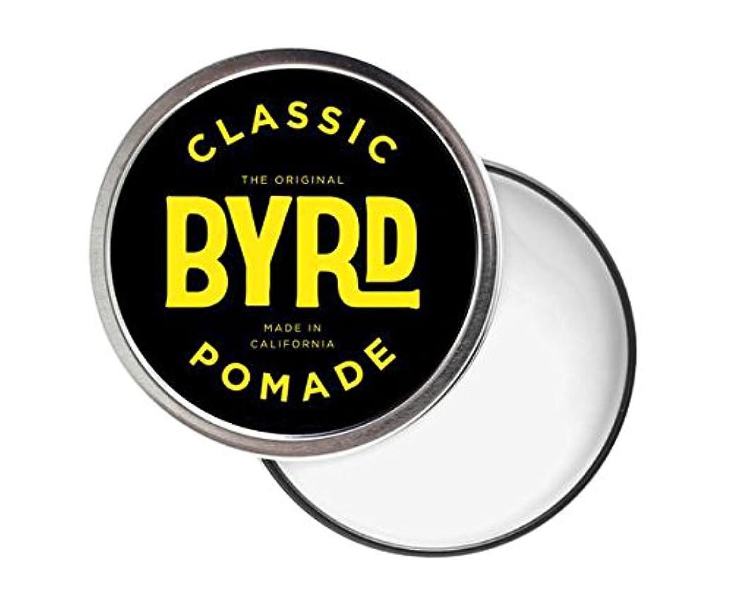 夕食を食べる旅行者長々とBYRD(バード) クラシックポマード 42g