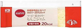 マービー低カロリー りんごジャム 13g×50